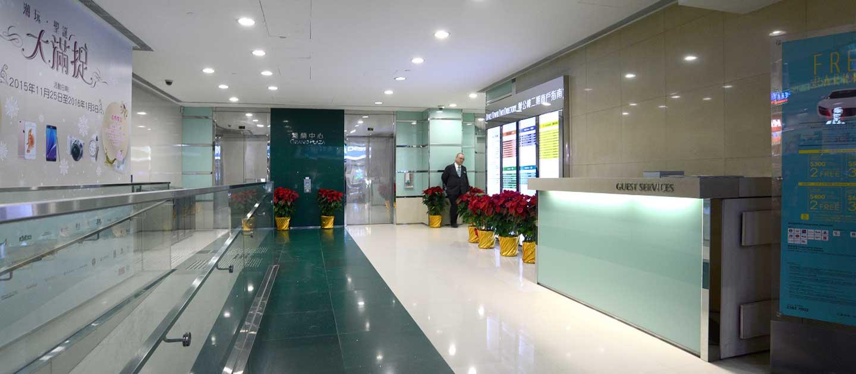 旺角雅蘭商務中心